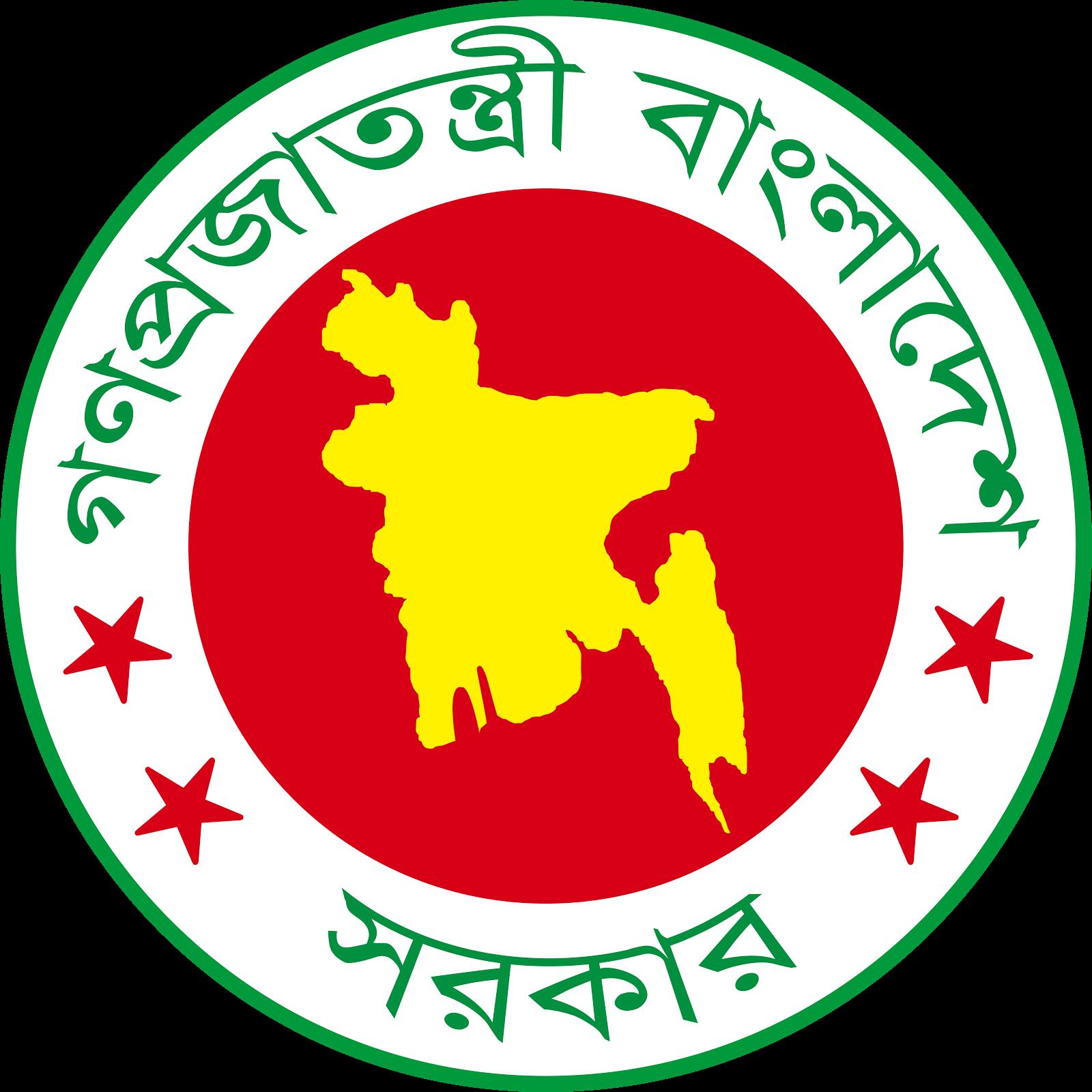 bangladesh-government-logo-png
