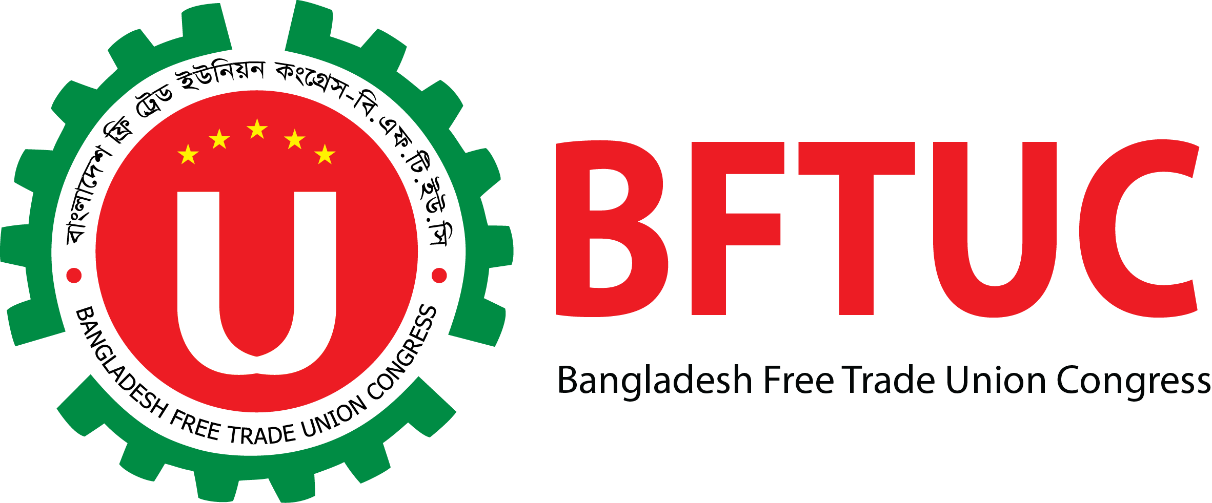 Bangladesh Free Trade Unions Congress