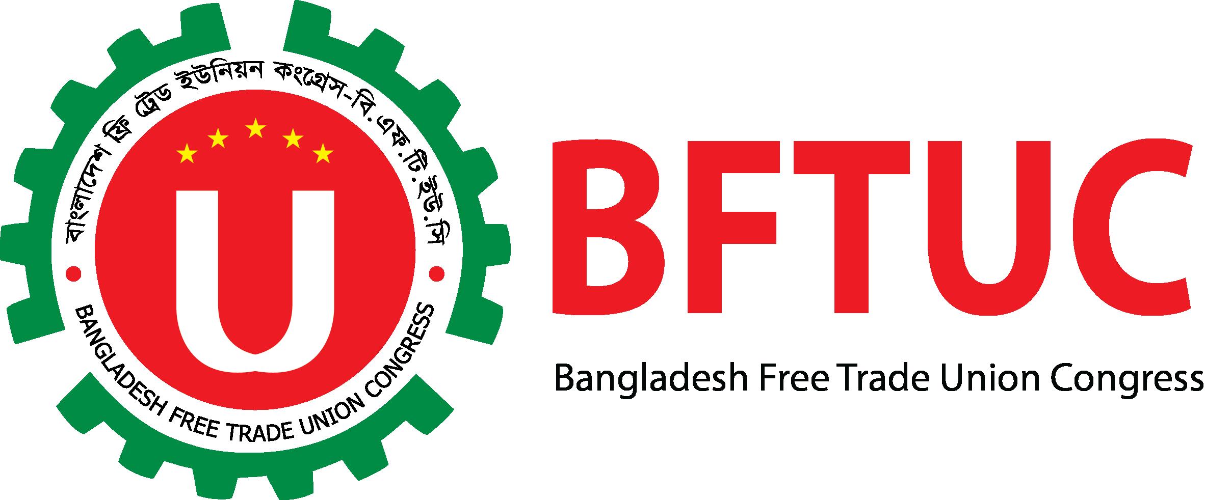 Bangladesh Free Trade Unions Congress